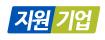지원기업/삼성중공업