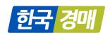 (주)한국경매