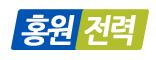홍원전력(주)