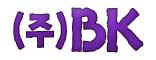 (주)BK