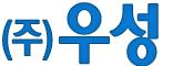 (주)우성/삼성중공업 대우조선해양