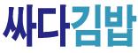 싸다김밥시청역점
