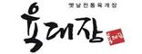 육대장본점 구)소담골